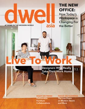 thingsmatter in Dwell magazine